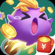 开心碰碰乐赚钱版v0.0.0.1 最新版