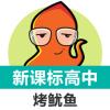 新课标高中英语单词App