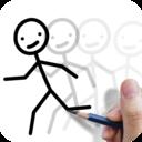 火柴人画动画游戏v2.5 安卓版