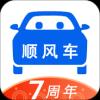 顺风车拼车平台app下载v7.1.0 最新版