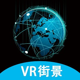 高清街景地图-3D卫星街景v1.1 安卓版
