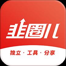 韭圈儿下载-韭圈儿App下载官方v1.6.7 安卓版