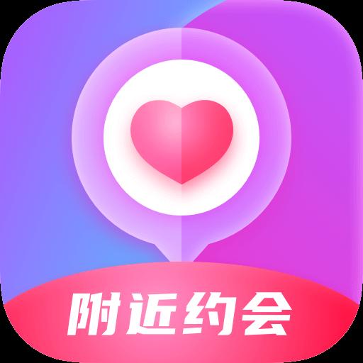 芳泽-语音聊天交友v1.0.6 安卓版