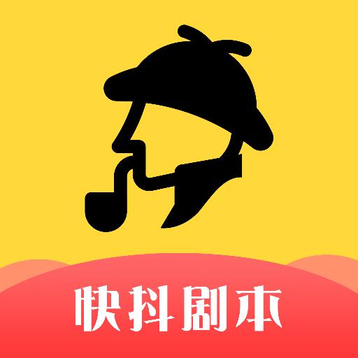 一幕剧本-剧本鲨v1.0.0 安卓版