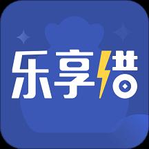 乐享借app下载v7.2 安卓版