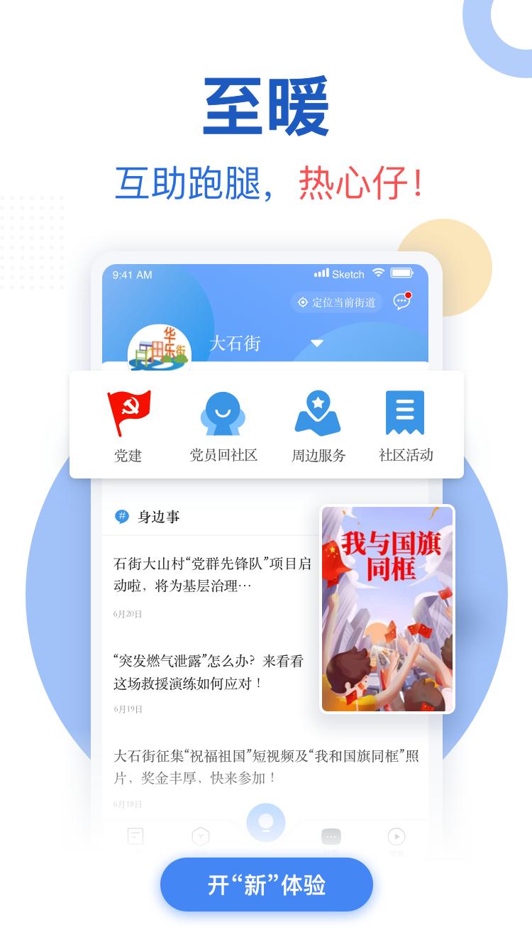 新花城app苹果版v1.3.7 最新版