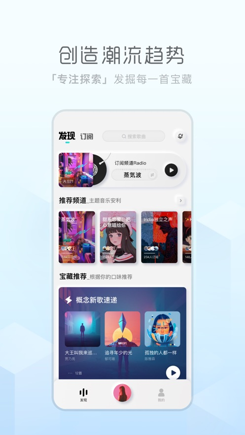 酷狗音乐概念版app苹果版v2.2.0 最新版