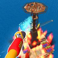 水枪3Dv0.1.10 安卓版