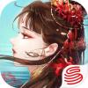 网易倩女幽魂手游v1.9.9 安卓版