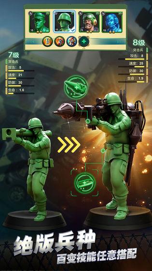 兵人大战手游v3.95.0 安卓版