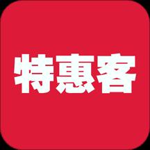 特惠客App下载v1.8.0 安卓版
