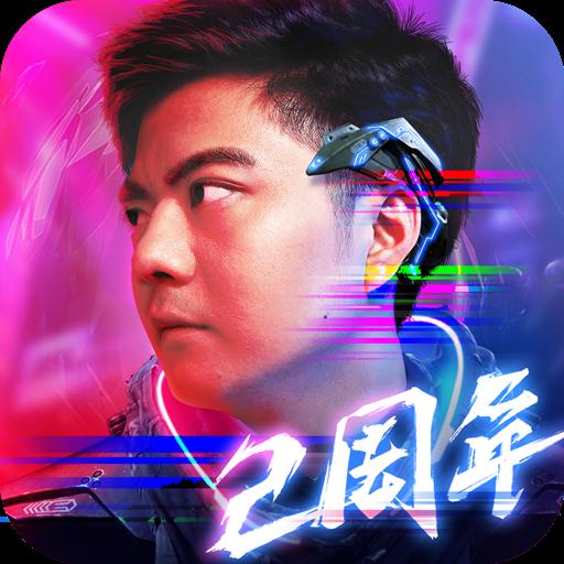 命运战歌手游v1.0.2.4 安卓版
