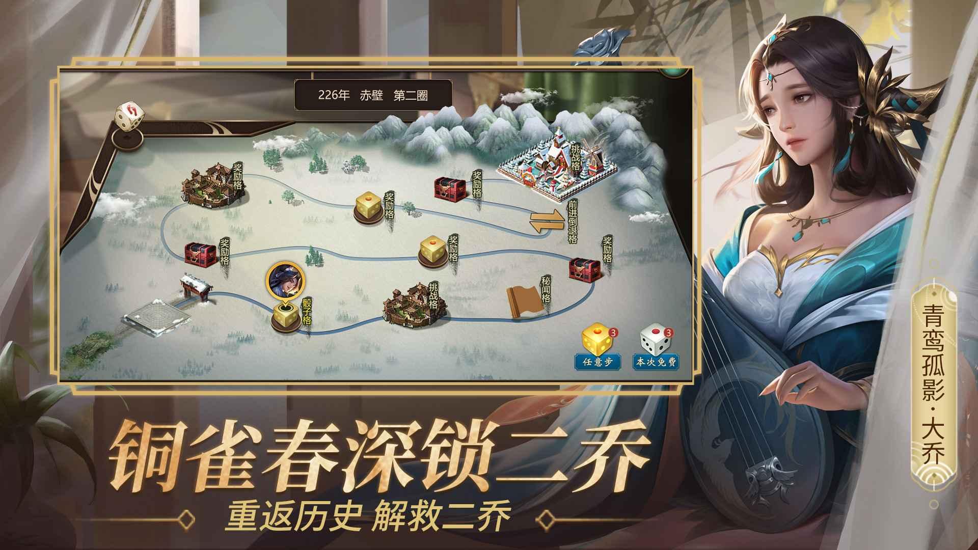 朕的江山手游v2.14.50 安卓版