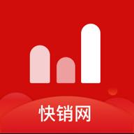 快销网数字营销appv1.4.5 IOS版