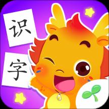 小伴龙识字ios版v1.32.0 iPhone/iPad版