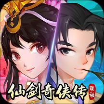 神仙道高清重制版v2.7.5 安卓版
