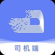 长久运输司机端安卓版v1.4.4 最新手机版