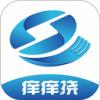 痒痒挠员工版Appv1.0.0 安卓版