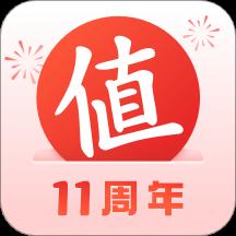 什么值得买网官方版v10.1.5 安卓版