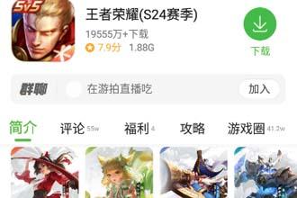 4399游戏盒防沉迷会自动解除吗 4399游戏盒防沉迷怎么改