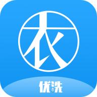 优洗衣掌柜appv1.1.04 安卓版
