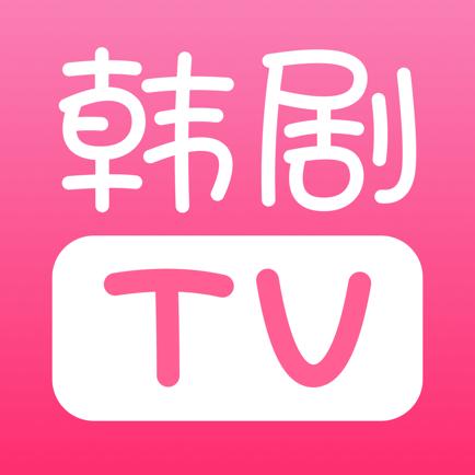 韩剧TV手机下载v1.5.4 iPhone版