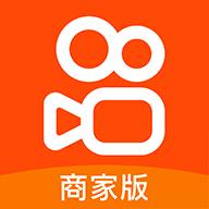 快手小店商家版appv2.10.20.55 最新版