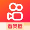 快手app官方版v9.6.31.20817 安卓版