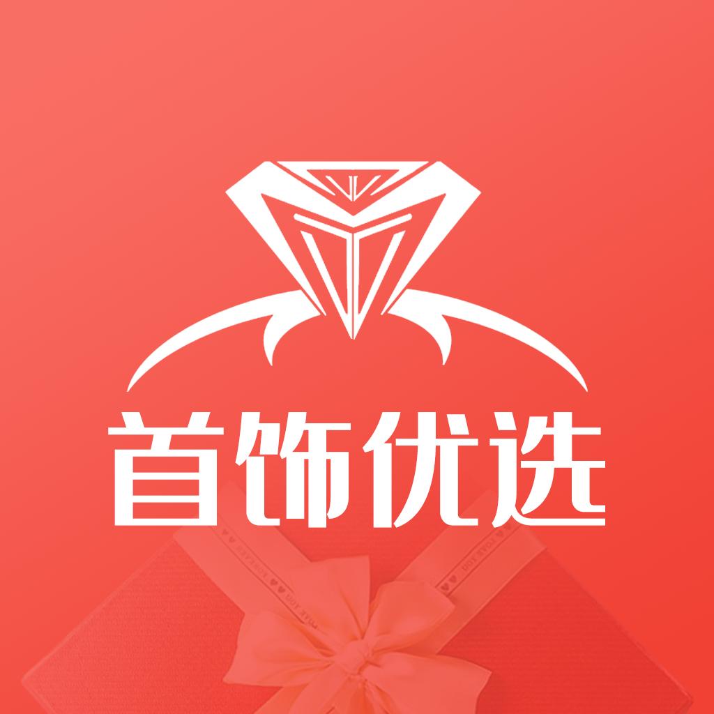 首饰优选appv1.0.8 手机版