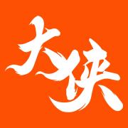 手游大侠官方下载