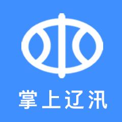 掌上辽汛v1.1.7 最新版