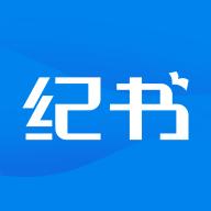 纪书appv1.0.2 安卓版