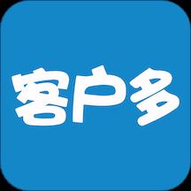 客户多appv1.1.0 安卓版