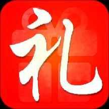礼上佳人appv10.6.2 最新版