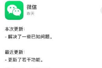 微信8.0.8更新支持更改来电铃声 微信来电铃声怎么更改