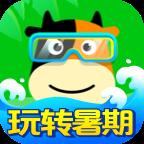 途牛旅游appv10.52.0 安卓版