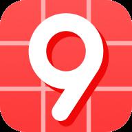 九格切图appv1.0.0 最新版