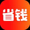 省钱快报v2.19.71 安卓版