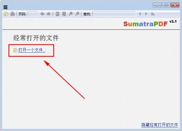 SumatraPDFv3.4.13647 绿色版