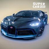 超级跑车模拟器2021v1.5 最新版