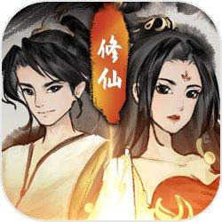 逍遥仙剑传v1.0.1 安卓版