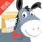 骡迹找货appv2.1.0 安卓版