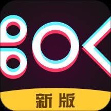 快剪辑app下载v5.4.3.1222 安卓最新版