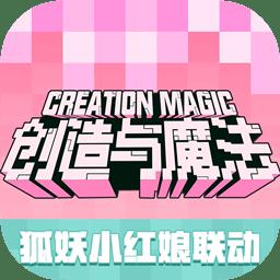 创造与魔法手游v1.0.0360 安卓版