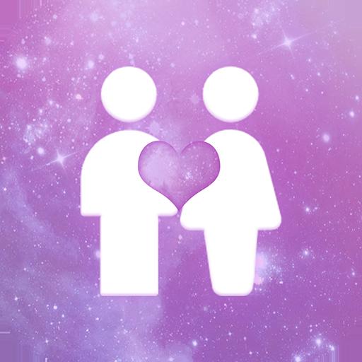 星座运势配对v1.0 安卓版