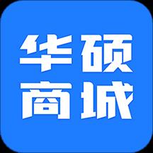 华硕ios版app