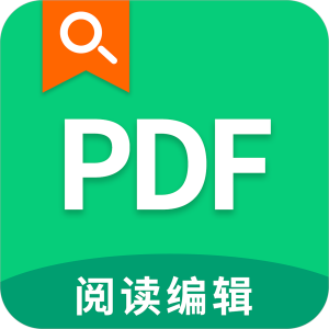 轻块PDF阅读器app