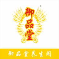 御品堂养生阁appv1.3.2311 安卓版