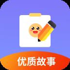 小小早教app下载-小小早教appv1.0 安卓版