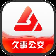 乘车通app下载-乘车通v1.0.5 最新版